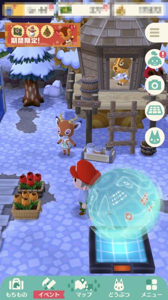 どうぶつの森ポケットキャンプ お花は家具にもできます。