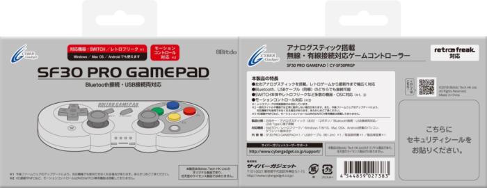 8Bitdo SF30 Pro GamePad パッケージ表面
