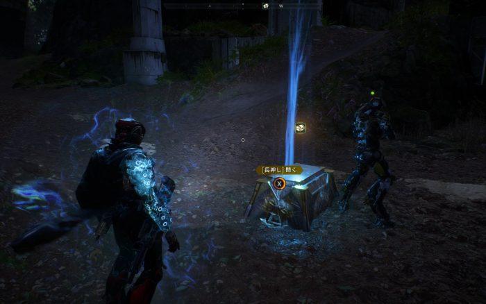 フリーのイベントでは、クリア後に宝箱が出現する。