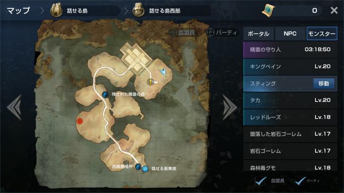 マップのどこにどの敵がいるかが表示されるのは便利。自動で移動もしてくれる。