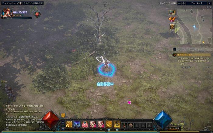 マップから指定した位置に自動移動できるなどプレイしやすくなっている。