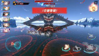 弾幕を避けながら敵大型艦と戦う「追撃戦」