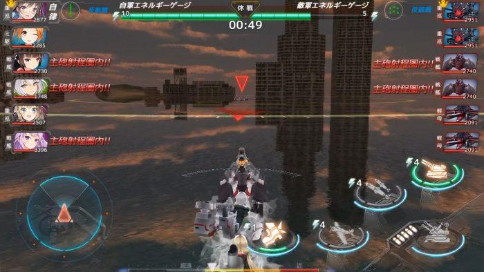 射程距離に入ったら主砲攻撃が可能に。