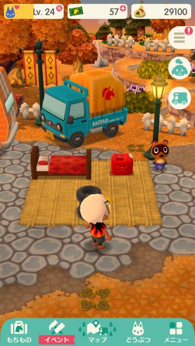 つぶきちの「まめつぶ商店」。家具を買うならこちら。