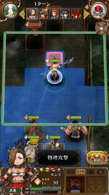 攻撃、援護、回復とキャラクターを活かした編成が重要。