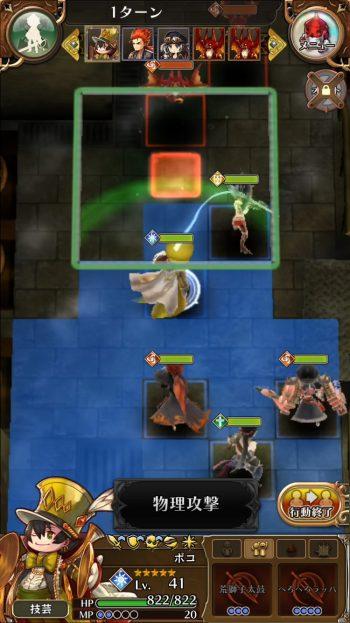 緑枠の範囲にキャラクターが入るすとオートスキルの効果が発動。