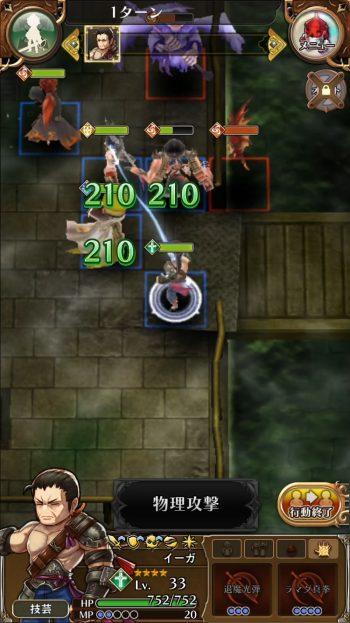 ヒーラーのオートスキルは範囲に入ったキャラクターを回復できる。