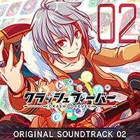 クラッシュフィーバー OST2