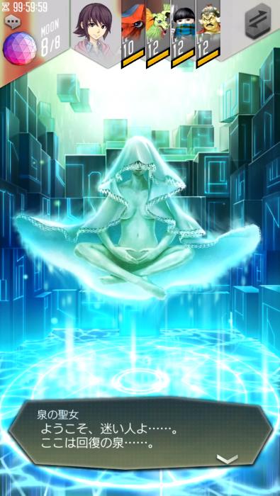 アビスゲートの中にはお馴染み「回復の泉」があったり、アイテムが落ちていることもある。