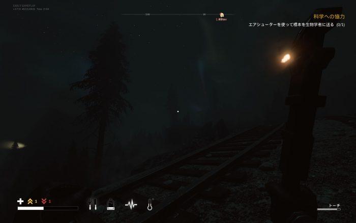 夜になるとほとんど何も見えない。