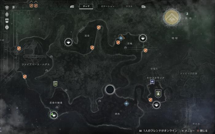公開ミッションの開始時間や宝箱などの位置も確認できる。ファストトラベルもここから行える。