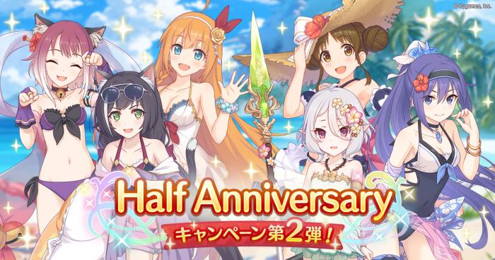 『プリンセスコネクト!Re:Dive』Half Anniversaryキャンペーン!