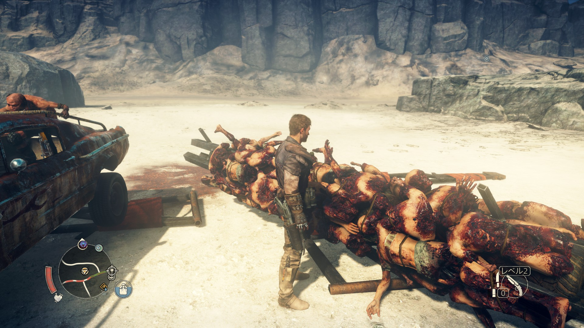 http://game.entames.net/files/madmax-gore.jpg