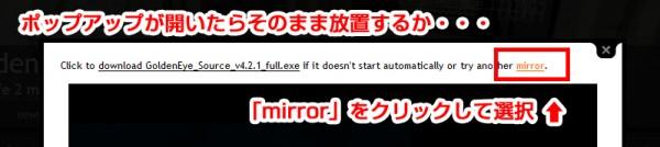 ダウンロードをクリックした後、ポップアップをそのまま放置するか「mirror」をクリックして選ぶ