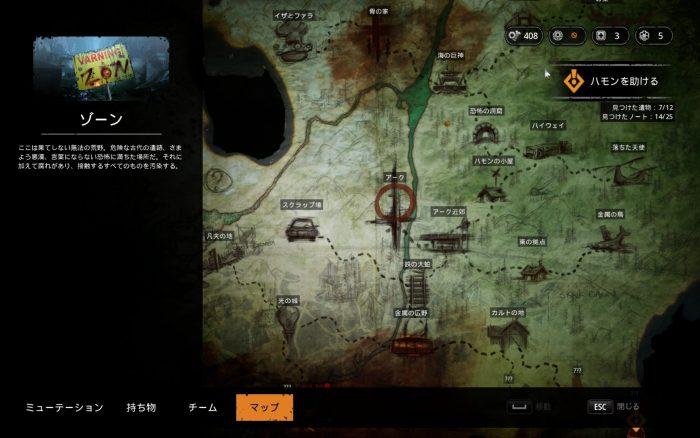 戦闘中以外ならワールドマップから好きなエリアに移動できる。