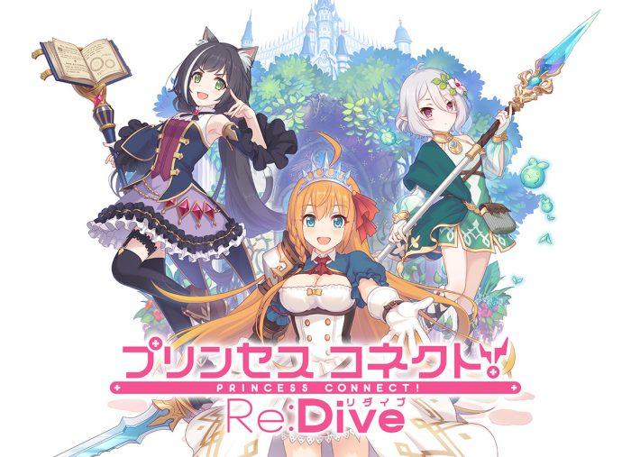 プリンセスコネクト!Re:Dive(プリコネR)