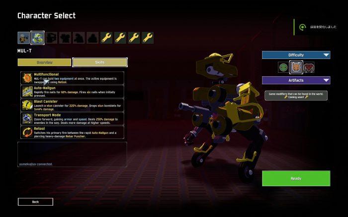 キャラクターごとにユニークなスキルを持っている。