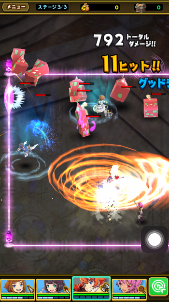回転しながら複数の敵を巻き込むマジック「ヘルスイング」