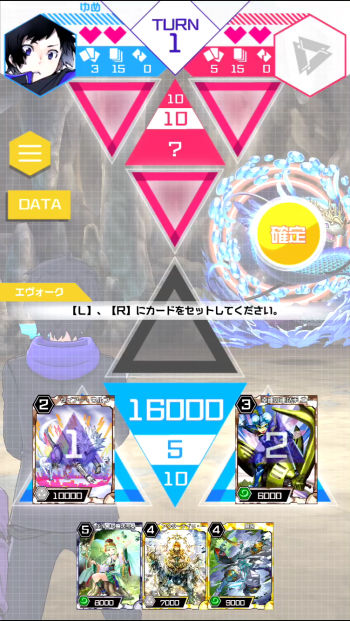 右と左に置くカードをそれぞれ選ぶ。