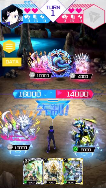 左右のモンスターのパワーの合計でスキルの発動順が決定。