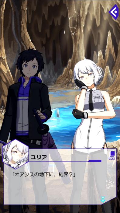 ストーリーパートは、3Dキャラクターが登場。イラストの再現度高し!
